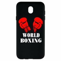 Чехол для Samsung J7 2017 World Boxing - FatLine