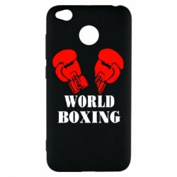 Чехол для Xiaomi Redmi 4x World Boxing - FatLine