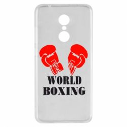 Чехол для Xiaomi Redmi 5 World Boxing - FatLine