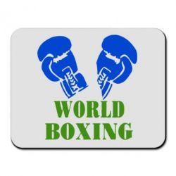 Коврик для мыши World Boxing - FatLine