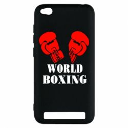 Чехол для Xiaomi Redmi 5a World Boxing - FatLine
