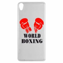 Чехол для Sony Xperia XA World Boxing - FatLine