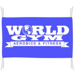 Прапор World Gym
