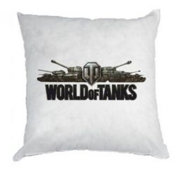 Подушка World Of Tanks 3D Logo - FatLine