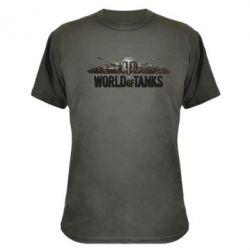 Камуфляжная футболка World Of Tanks 3D Logo - FatLine