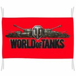 Флаг World Of Tanks 3D Logo