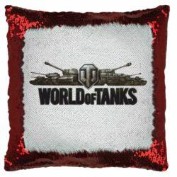 Подушка-хамелеон World Of Tanks 3D Logo