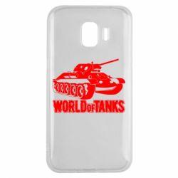 Чохол для Samsung J2 2018 World Of Tanks Game
