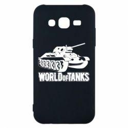 Чохол для Samsung J5 2015 World Of Tanks Game