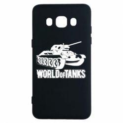 Чохол для Samsung J5 2016 World Of Tanks Game