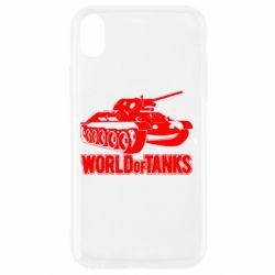 Чохол для iPhone XR World Of Tanks Game