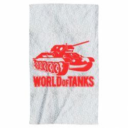 Рушник World Of Tanks Game