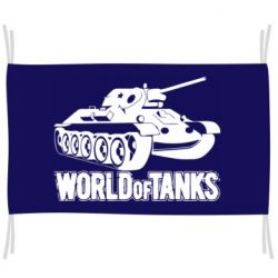 Флаг World Of Tanks Game