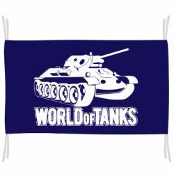 Прапор World Of Tanks Game