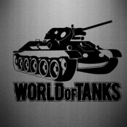Наклейка World Of Tanks Game - FatLine