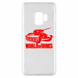Чехол для Samsung S9 World Of Tanks Game