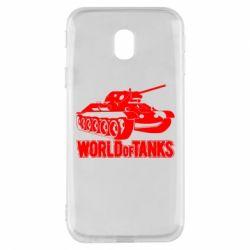 Чохол для Samsung J3 2017 World Of Tanks Game