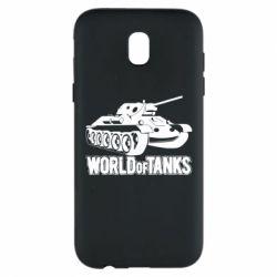 Чохол для Samsung J5 2017 World Of Tanks Game