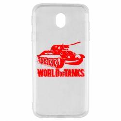 Чохол для Samsung J7 2017 World Of Tanks Game