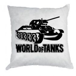 Подушка World Of Tanks Game - FatLine