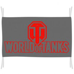 Прапор World Of Tanks Logo