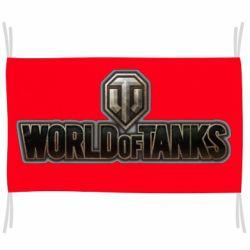 Прапор World Of Tanks Logo