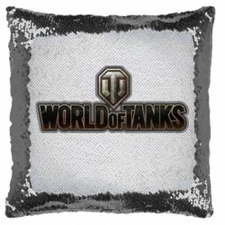 Подушка-хамелеон World Of Tanks Logo