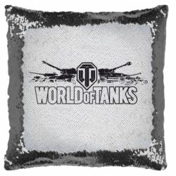Подушка-хамелеон World of Tanks