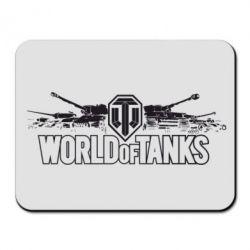 Коврик для мыши World of Tanks - FatLine