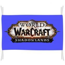 Флаг World of Warcraf Shadowlands