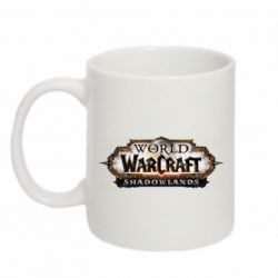 Кружка 320ml World of Warcraf Shadowlands