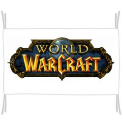 Прапор World of Warcraft game