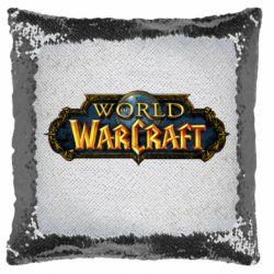 Подушка-хамелеон World of Warcraft game