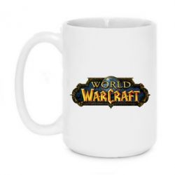 Кружка 420ml World of Warcraft game