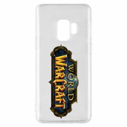 Чохол для Samsung S9 World of Warcraft game