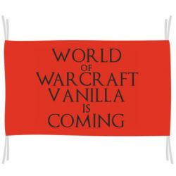 Прапор World of Warcraft vanilla is coming