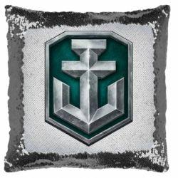 Подушка-хамелеон World of Warships Main Logo