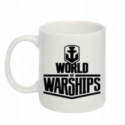Кружка 320ml World of Waships Logo