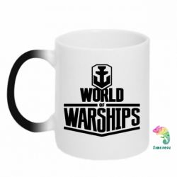 Кружка-хамелеон World of Waships Logo