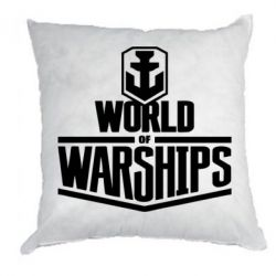 Подушка World of Waships Logo