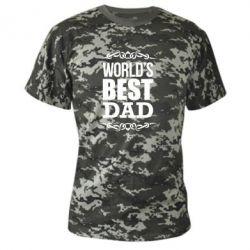 Камуфляжная футболка World's Best Dad - FatLine