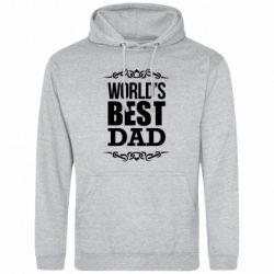 Мужская толстовка World's Best Dad - FatLine