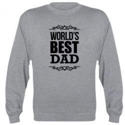 Реглан (свитшот) World's Best Dad - FatLine