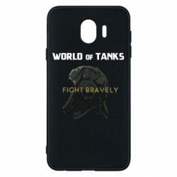 Чехол для Samsung J4 WoT Fight bravely