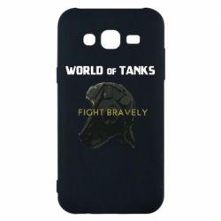 Чехол для Samsung J5 2015 WoT Fight bravely