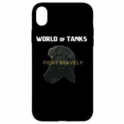 Чехол для iPhone XR WoT Fight bravely