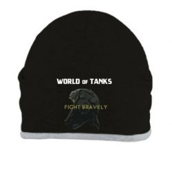 Шапка WoT Fight bravely