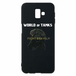 Чехол для Samsung J6 Plus 2018 WoT Fight bravely