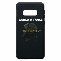 Чехол для Samsung S10e WoT Fight bravely