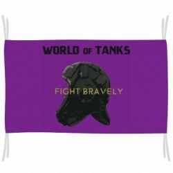 Флаг WoT Fight bravely